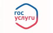 Баннер Единого портала государственных и муниципальных услуг